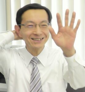 司法書士 芦川京之助